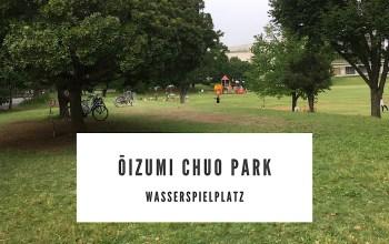 Oizumi Chuo Kōen (Wasserspielplatz)