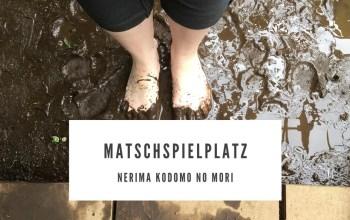 Matschspielplatz Nerima Kodomo no mori