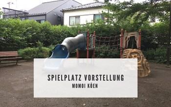 Spielplatzvorstellung: Momoi kōen (桃井公園) Suginami-ku