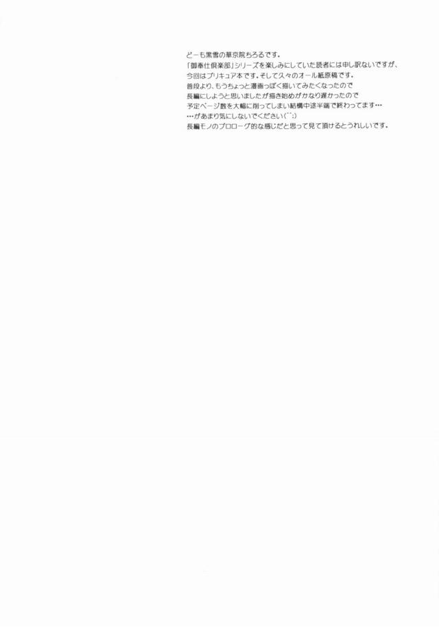 03doujinshi15091502