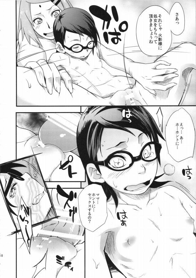 17doujinshi15091178