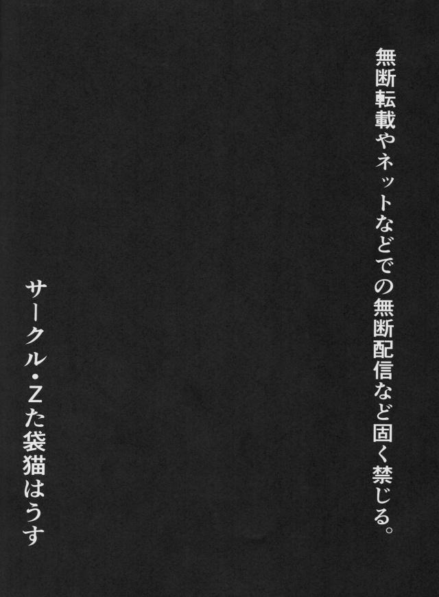 26doujinshi15091113