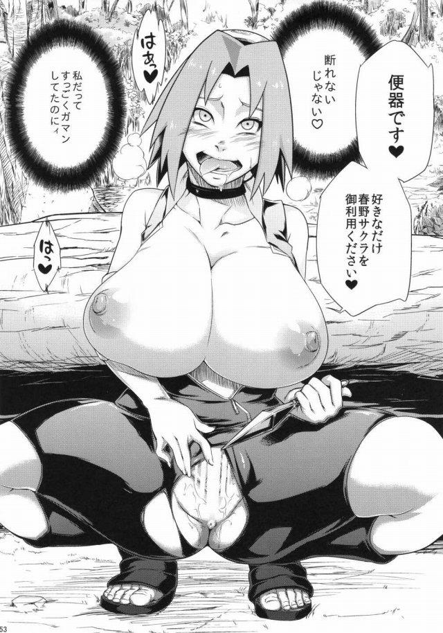 51doujinshi15091176