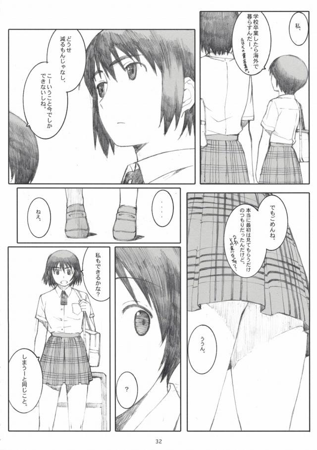 31doujinshi15103143