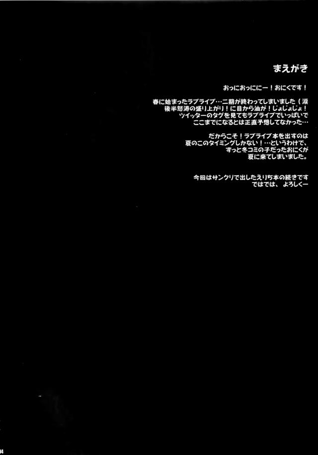 04nijigazou15110219