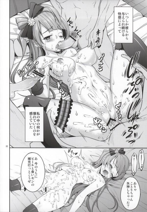20doujinshi15111849