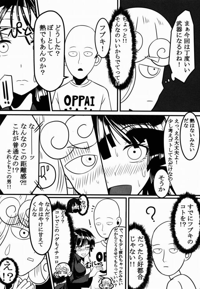 05sukebe16021953