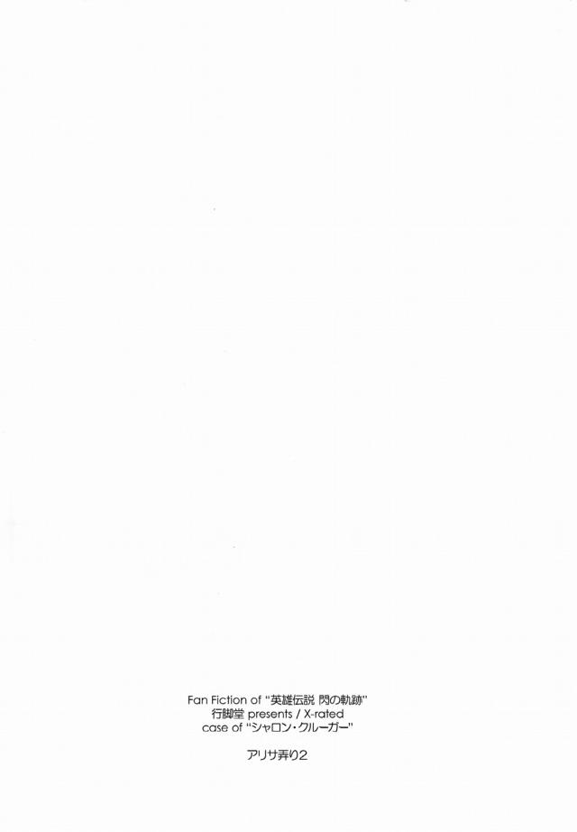 18djoujin16020677