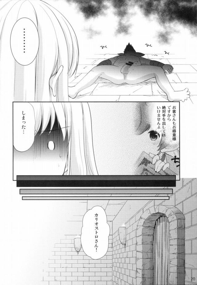 19sukebe16021908
