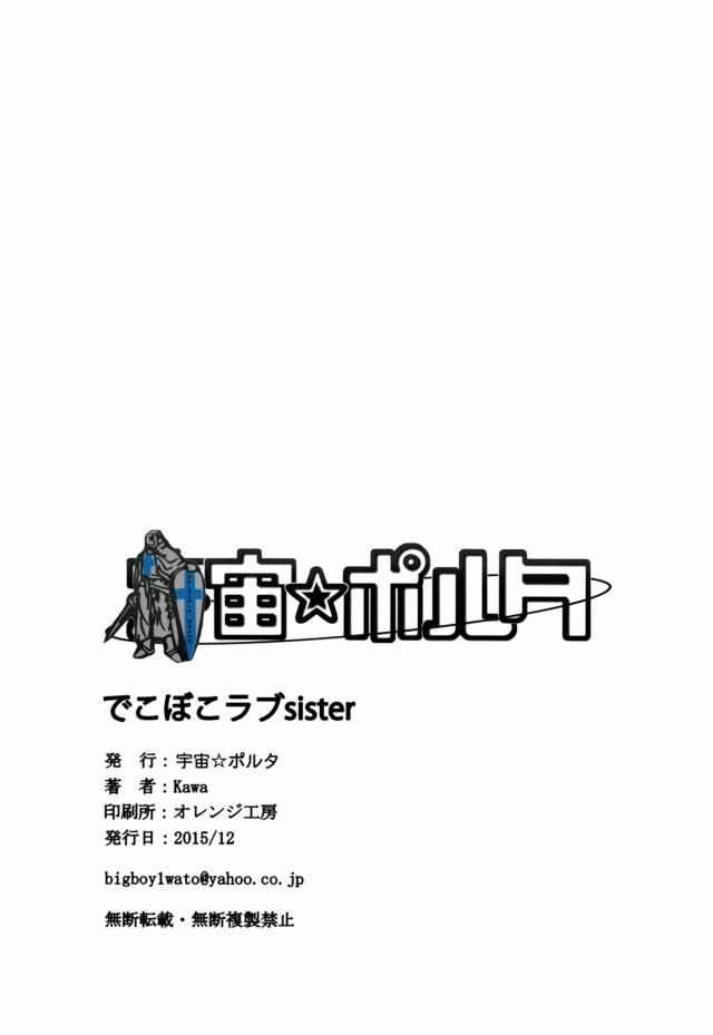 20sukebe16021953