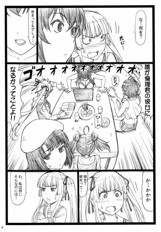 05doujinshi16031664