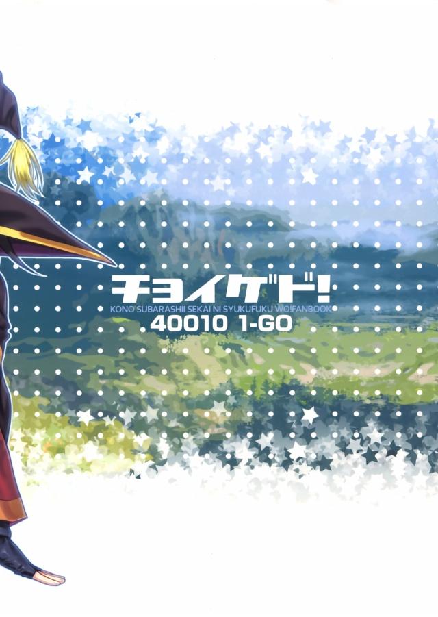 23manga16052311