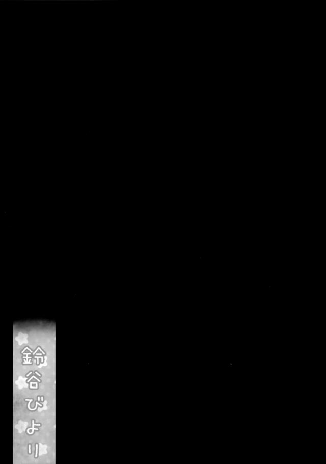 14pokochin16072152