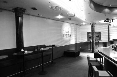 Phantombar-DJ-Station.jpg