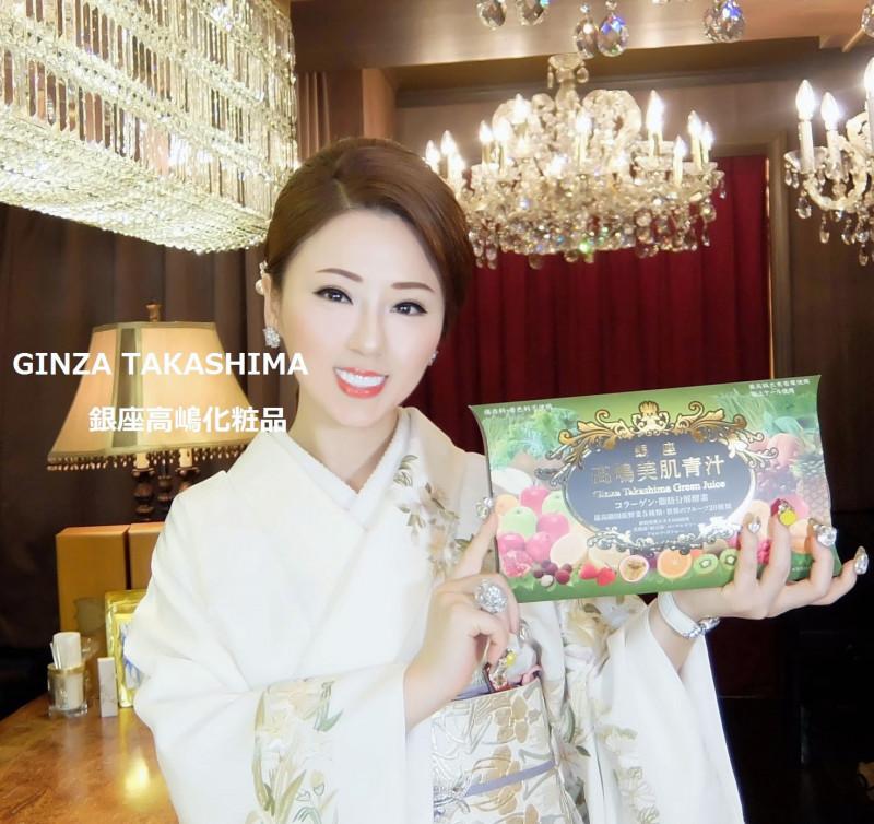 銀座りえ子ママの美肌の秘密 高嶋新商品のお知らせ