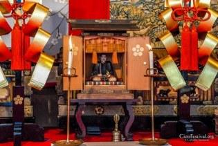 arare tenjin yama sugawara michizane shrine gion festival kyoto japan