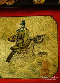 tokusa yama taoist immortal riding carp closeup embroidery textile gion festival kyoto japan