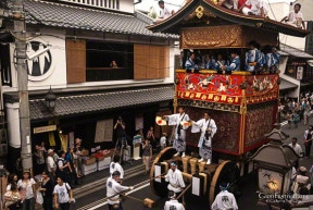 minami kannon yama machiya townhouse background gion festival hikizome kyoto japan