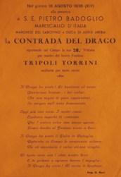 Tripoli Torrini