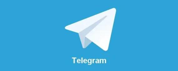 Telegram: 2-step verification e opzioni di sicurezza