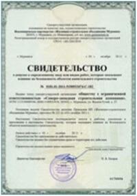 Gipertofort средство от гипертонии - UZ (Узбекистан)