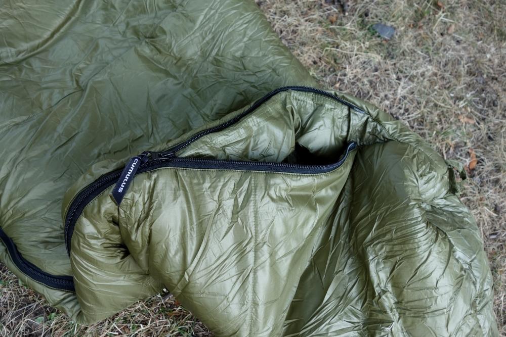 Reißverschluss des Cumulus Intense Schlafsack am Fußende