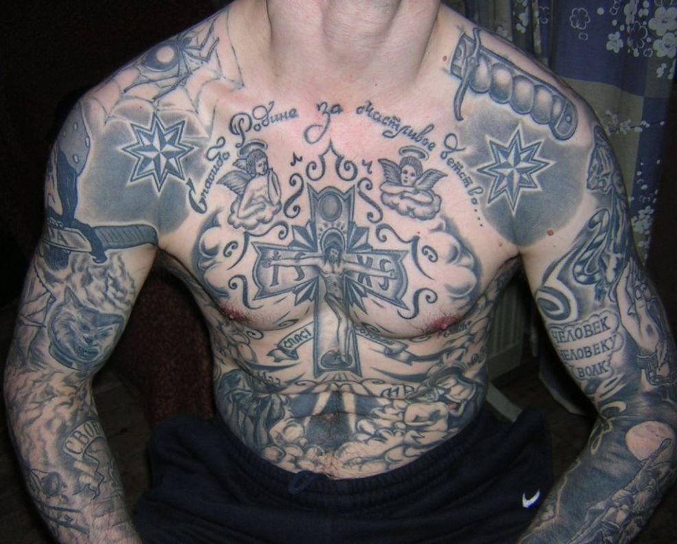 татуировка признак чего гипноз для жизни