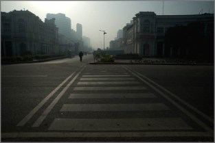 inCP, the Connaught Place.