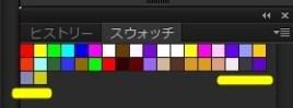 20140209_D  Create3D0641