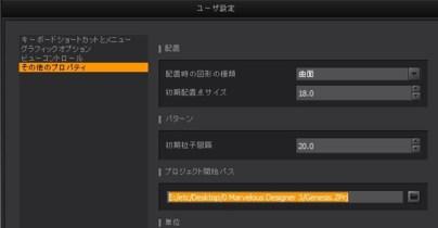 20140412_D  Create3D 0575