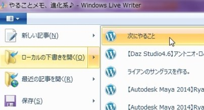 20140629_D  Create3D 2285