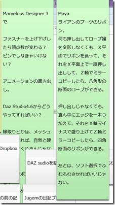 20140629_D  Create3D 2289
