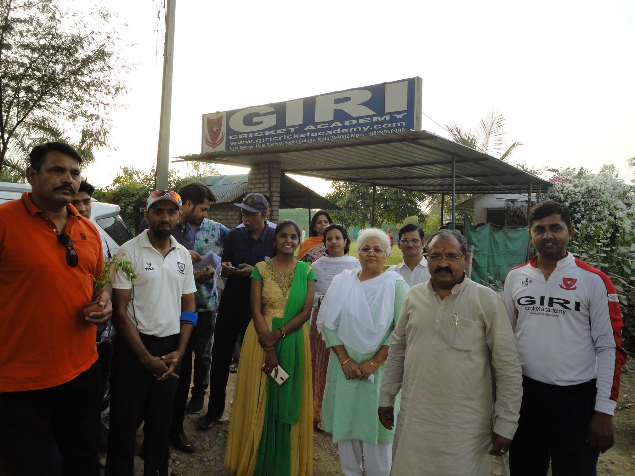 Giri Cricket Academy