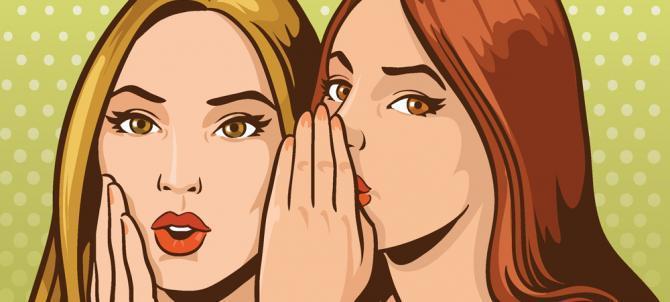 10 женски трика, които могат да подлудят всеки мъж