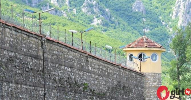 Ето така изглеждат ВИП статиите в Софийския централен затвор - зле ли им е? (снимки)