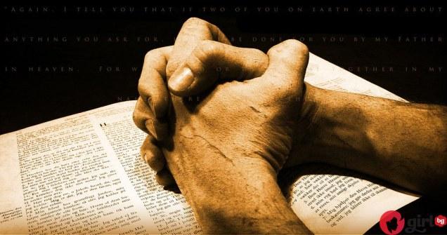 Много силна молитва, която се изговаря 2 пъти на ден ви зарежда с пари и благополучие - ВИЖТЕ Я!