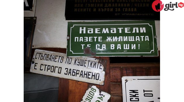 Абсурдни соц лозунги