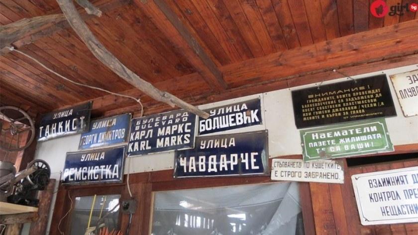 Лозунги от соца