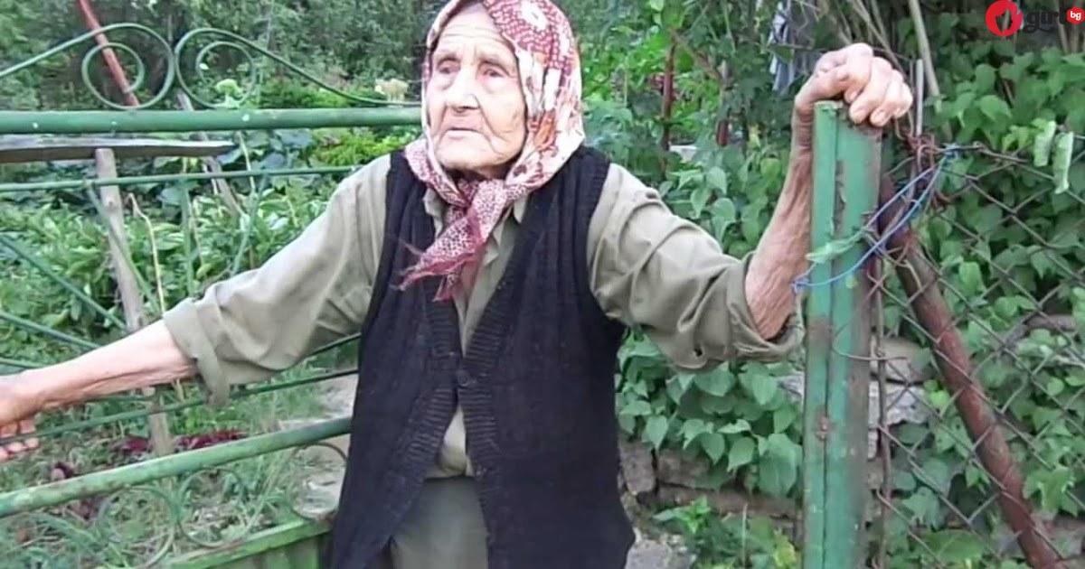 Тя имаше спокойна и дълга старост, защото спазваше 13 прости правила
