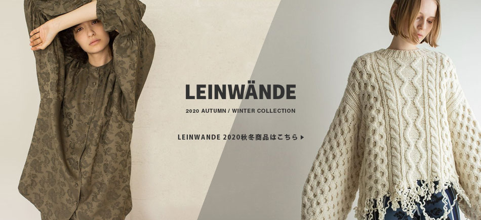 LEINWÄNDE 2020 AUTUMN/WINTER COLLECTION NEW ARRIVALS !!