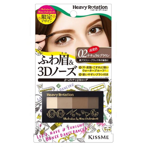 KISSME深邃美眉四色眉彩餅 設計師聯名款 02自然棕 NT390_包裝