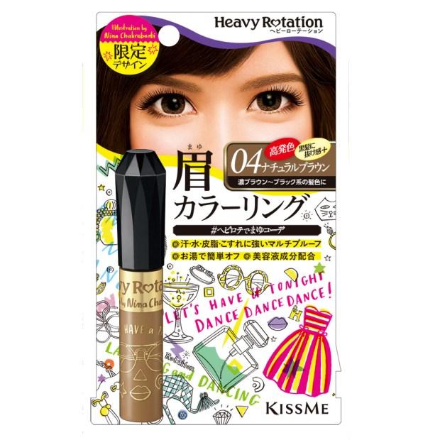 KISSME眉彩膏R 時尚插畫聯名款 04自然棕 NT320_包裝