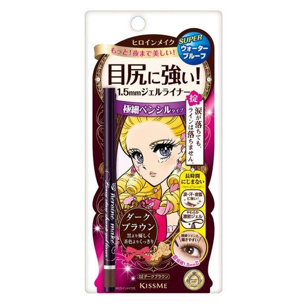 KISSME花漾美姬 一筆耀眼極細眼線膠筆 02棕 NT330_包裝