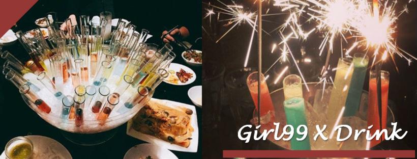 生日就是要喝試管酒阿!壽星必去優惠餐廳~一起微醺慶生吧!