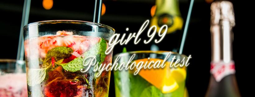 【測驗】挑一杯調酒來喝,測你容易被哪一種人來暗戀?