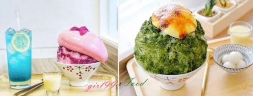 師大美食/小丘CHIU。少女心噴發的日式創意冰店!