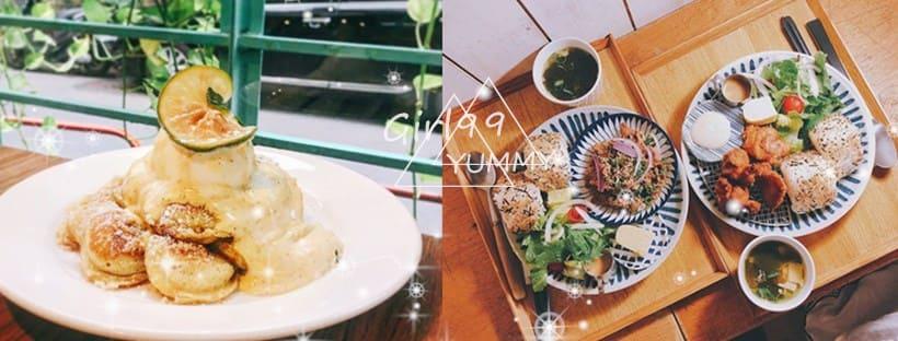 台北必吃早午餐/早起的鳥兒有蟲吃~~讓人口水流不停的特色餐點 假日怎麼可以錯過!!