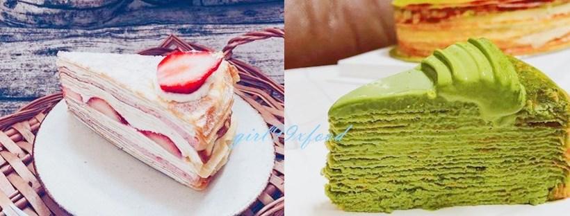 時飴 Approprié/與LadyM不分軒輊的千層蛋糕!單純食材與用心結合成的完美口感!