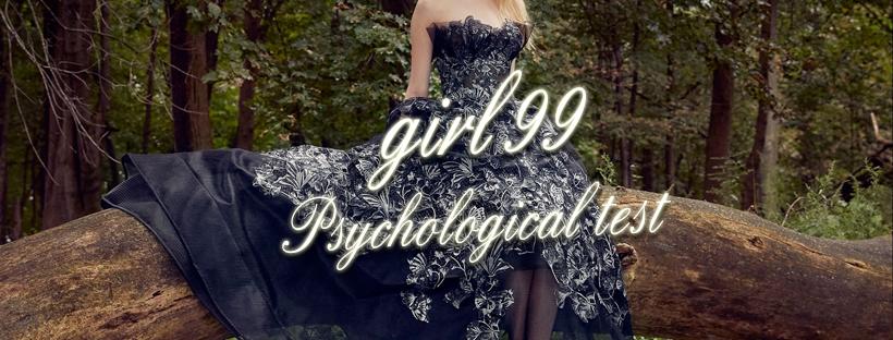 【測驗】哪一件裙子看起來最有仙氣?測你能否通過愛情中的眾多考驗?