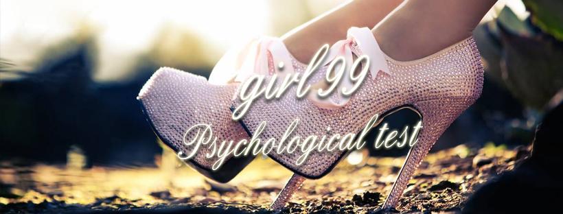 【測驗】哪一雙公主鞋最美,測你們的感情中缺少了什麼?